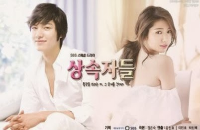 Korean Drama_The Heirs_Lee Min Ho_Park Shin Hye_Poster_Seoul In Love Now Blog