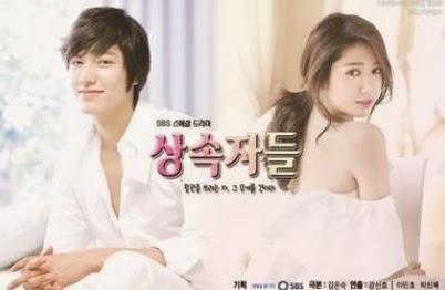 Korean Drama_The Heirs_Lee Min Ho_Park Shin Hye_Poster_Seoul In Love Now Blog