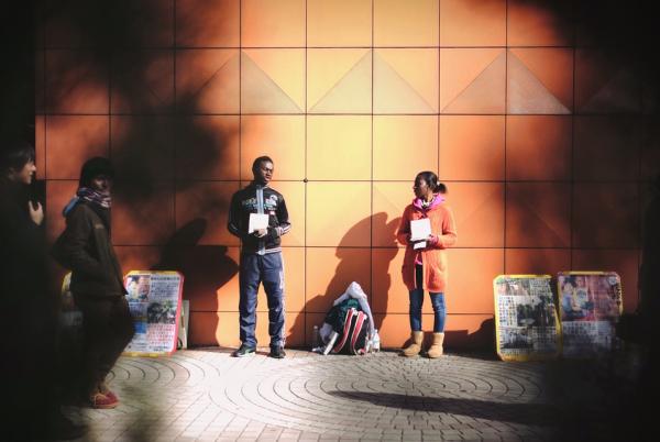 Japan street snapshot