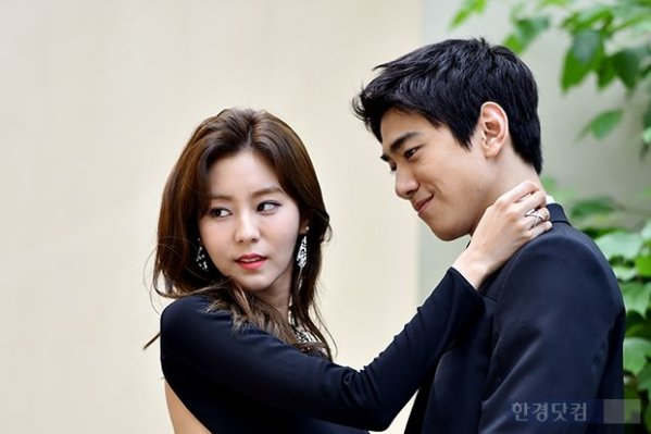 uee sung joon kiss high society